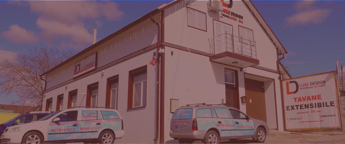 натяжные потолки LuxDesign
